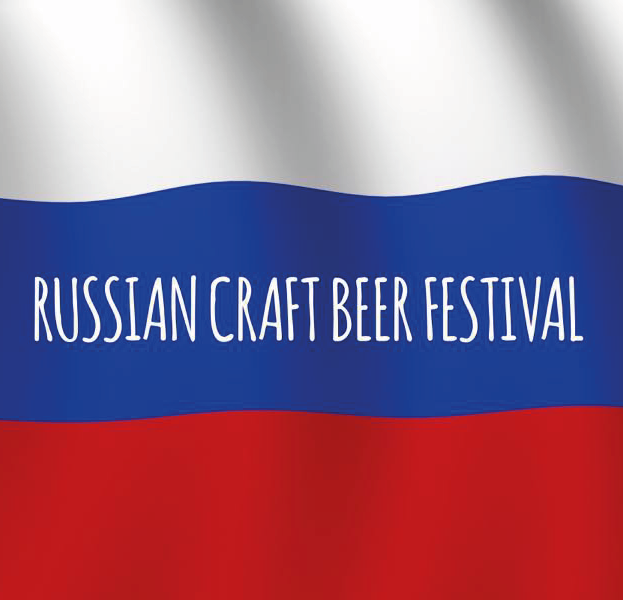 ryssk-festival
